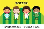 character design with soccer... | Shutterstock .eps vector #195657128