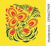 folk floral print . abstract... | Shutterstock .eps vector #1956627409