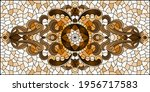 illustration in stained glass... | Shutterstock .eps vector #1956717583