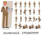 set of businessman wear brown... | Shutterstock .eps vector #1956805999