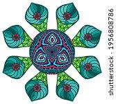 vector abstract circular... | Shutterstock .eps vector #1956808786
