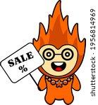cartoon character illustration... | Shutterstock .eps vector #1956814969