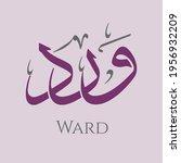 creative arabic calligraphy. ... | Shutterstock .eps vector #1956932209