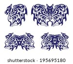 wing of a horse  a bat and a... | Shutterstock .eps vector #195695180