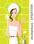 make up  beautiful woman in the ... | Shutterstock .eps vector #195697559