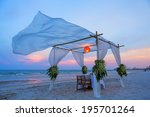 wedding dinner setting on the... | Shutterstock . vector #195701264