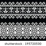 ukrainian  slavic seamless folk ... | Shutterstock .eps vector #195720530