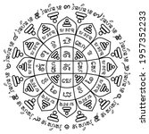 buddhism talisman mystic symbol....   Shutterstock .eps vector #1957352233