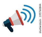 megaphone free icon | Shutterstock .eps vector #195760844
