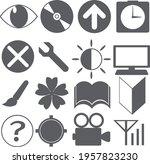Icon Material Beginner Mark Tv...