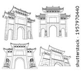 Chinese Archway Gates. Travel...