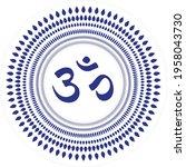 sahasrara chakra  sacral chakra ...   Shutterstock .eps vector #1958043730