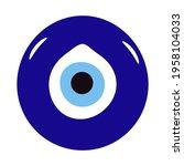 glass islamic  arabian or... | Shutterstock .eps vector #1958104033