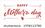 happy mothers day lettering...   Shutterstock .eps vector #1958113780
