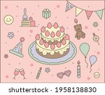 birthday party cakes and... | Shutterstock .eps vector #1958138830