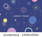 simple and various fireworks... | Shutterstock .eps vector #1958145043