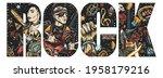 rock slogan. double exposure... | Shutterstock .eps vector #1958179216