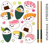 set of cute sushi and rolls...   Shutterstock .eps vector #1958202856