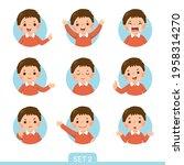 vector cartoon set of a little...   Shutterstock .eps vector #1958314270