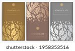 silver and gold vintage set of... | Shutterstock .eps vector #1958353516