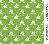 easter bunny  on green... | Shutterstock .eps vector #1958365933