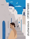 europe travel vacation fun... | Shutterstock .eps vector #1958376880
