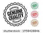 genuine quality rubber stamps... | Shutterstock .eps vector #1958428846
