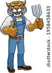 a wildcat gardener cartoon...   Shutterstock .eps vector #1958458633
