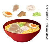 food  vector  japanese  ramen ... | Shutterstock .eps vector #195860579