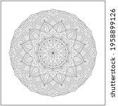 mandala circle pattern....   Shutterstock .eps vector #1958899126