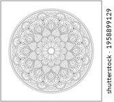 mandala circle pattern....   Shutterstock .eps vector #1958899129