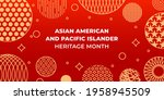 asian american and pacific... | Shutterstock .eps vector #1958945509