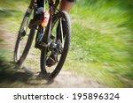 mountain bike race | Shutterstock . vector #195896324