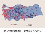 turkey economic geography map   | Shutterstock .eps vector #1958977240