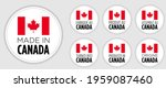 set of badge logotype made in... | Shutterstock .eps vector #1959087460