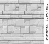 brick stone wall seamless...