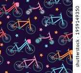 seamless pattern of flat...   Shutterstock .eps vector #1959149350