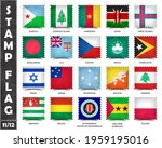 stamp with official country... | Shutterstock .eps vector #1959195016