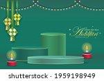 3d islamic podium product...   Shutterstock .eps vector #1959198949