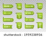veganism logo  vegans diet...   Shutterstock .eps vector #1959238936