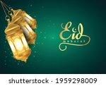 eid mubarak festival  ... | Shutterstock .eps vector #1959298009
