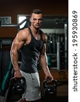 muscular man exercise with... | Shutterstock . vector #195930869