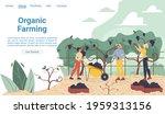 vector cartoon flat farmer...   Shutterstock .eps vector #1959313156