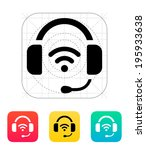 wireless headset icon. vector...