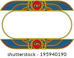 Oval Egyptian Frame With Wings...