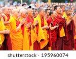 leh  india   august 5  2012 ...   Shutterstock . vector #195960074