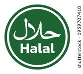 halal logo design .halal food...   Shutterstock .eps vector #1959707410