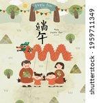 happy dragon boat festival.... | Shutterstock .eps vector #1959711349