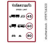bangkok  thailand   april 9...   Shutterstock .eps vector #1959716323