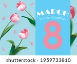 woman day 8 march holiday card. ... | Shutterstock .eps vector #1959733810